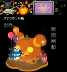 CapD20091025210117.jpg