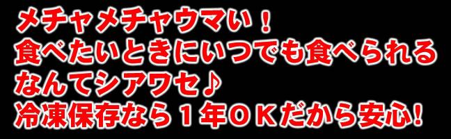 発売2年で13トン販売★ 業務用ジンギスカン9人前!