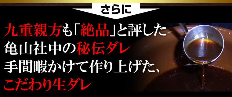 亀山社中 タレ漬けセット 華咲きハラミ&華咲き肩ロース 2.1kg【2012年2月29日まで ハンバーグ2個おまけ付き】