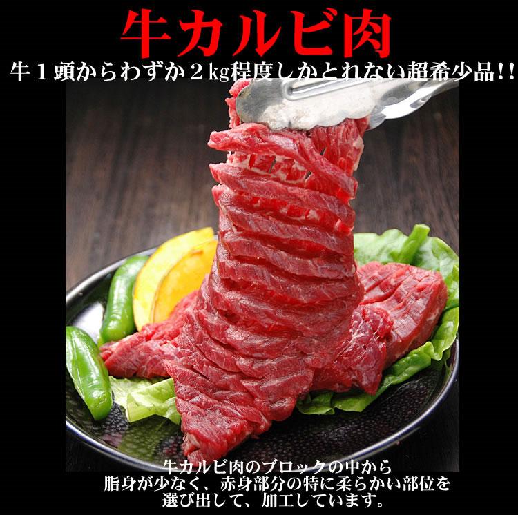 焼肉の街・鶴橋繁盛店「串まつ屋」豪華3点盛り焼肉セット!!