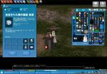 mabinogi_2009_03_18_005.jpg