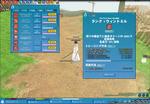 mabinogi_2009_03_19_002.jpg