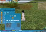 mabinogi_2009_04_28_001.jpg