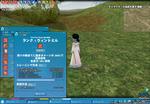 mabinogi_2009_04_28_002.jpg