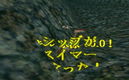 moe080504.jpg