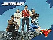 ジェットマン