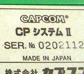 CPシステム・ゲーム基盤