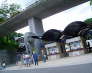 多摩動物園入り口