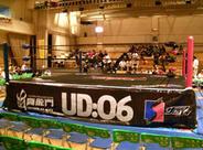 UD 20th