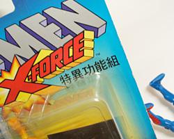 X-Force シャッタースター02