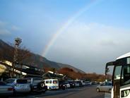 虹の麓がすぐそこ
