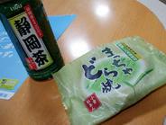 0712 静岡といえばお茶