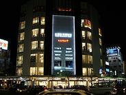 0712 神戸~京都~大阪
