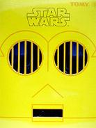 VCD C-3PO パッケージ