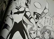 島本和彦版 ウルトラマングレート02