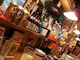 沖縄料理の店 ニライカナイ