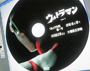 初代マン DVDレーベル