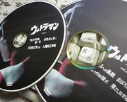初代マン DVDレーベル失敗例