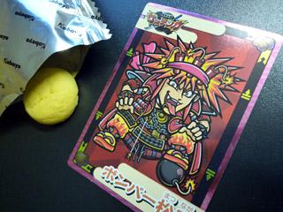 ゲッテンカクッキー