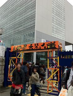 明大祭2010-01
