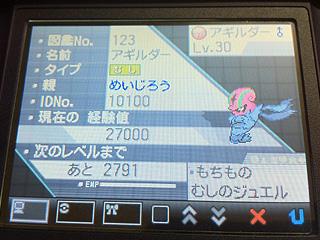 明大祭2010-03 めいだいのポケモン