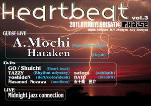 Hartbeat-omote-new.jpg