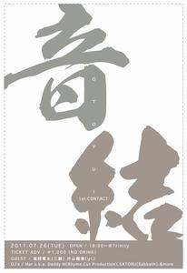 flyer01.JPG