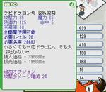 capture200712060050330046.jpg