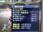 NEC_0021.jpg