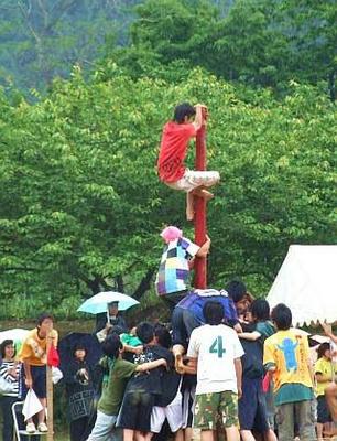 自由の森学園体育祭