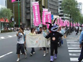 私学 銀座パレード