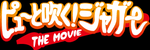 cinema_logo01.png