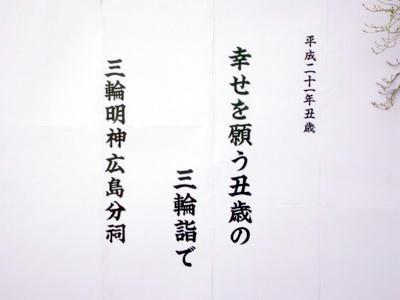 P1020942.JPG