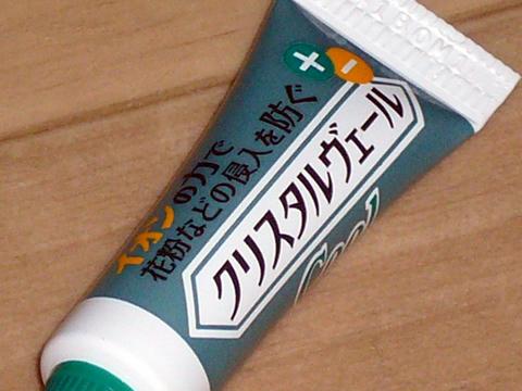 P1060372.JPG