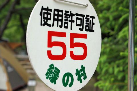 3f61b0a9.jpeg