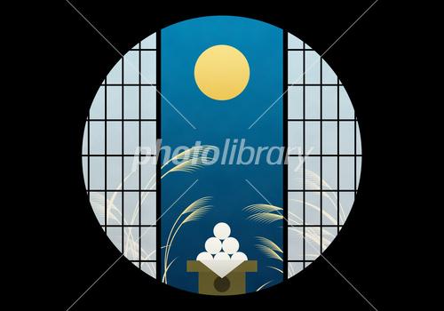 お月見 十五夜 丸窓 和風 イラスト サンプル画像