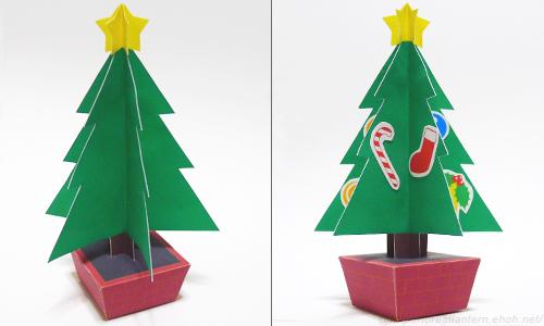 クリスマスツリーの完成図の写真