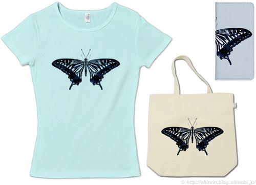 オリジナルTシャツとスマホケース「蝶(アゲハチョウ)」のサンプル画像