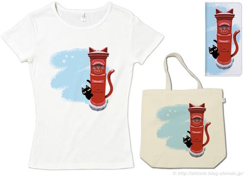 Tシャツとスマホケース「猫ポスト」のサンプル画像