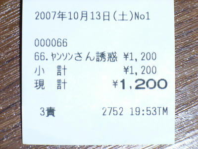 ffa23dd9.jpg
