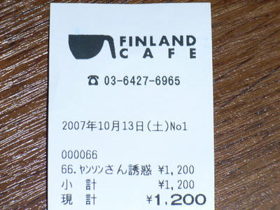 51b467b1.jpg