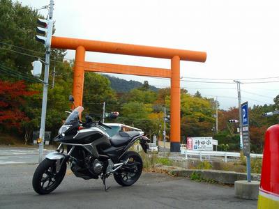 NC700X_TsukubaMountain.jpg