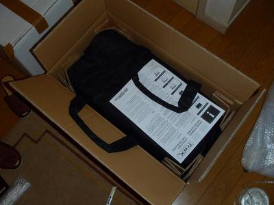 Package_Paniacase.jpg