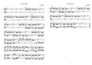 アンダーザサン-plain score-sample