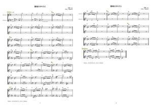 薔薇のタキラリ-plain score-sample