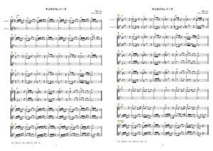 木びきのモレナーダ-plain score-sample