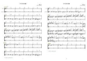 リベルタスの涙-plain score-sample