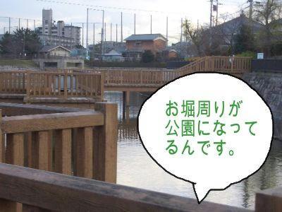 お堀周り.JPG