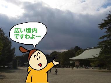 橿原神宮5JPG