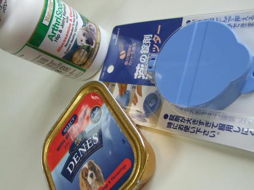 ピルカッター&アースリスージー.JPG